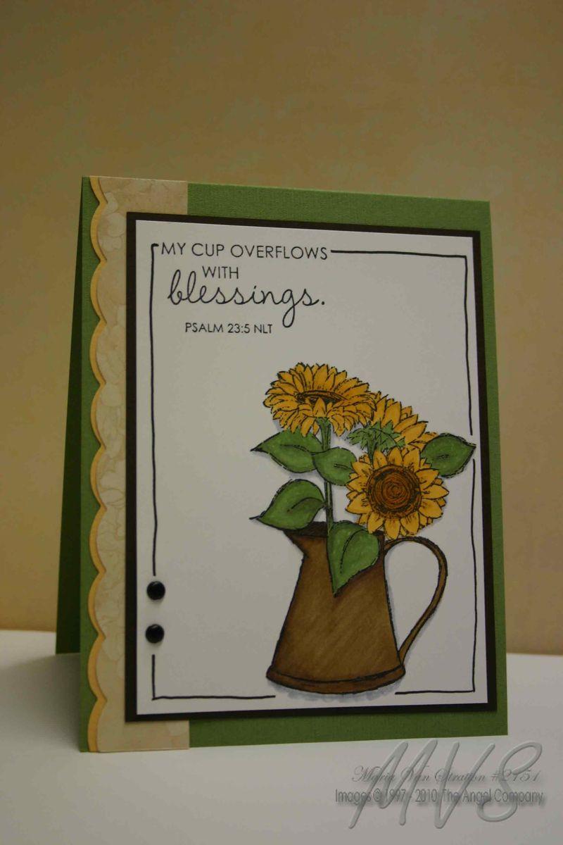 Sunflower-Pitcher